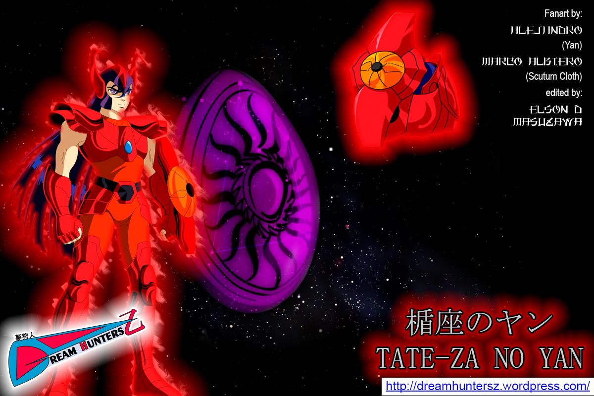 Tate-za no Yan